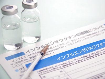 かわむら医院予防接種